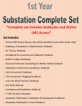 1st Year Substation Complete Set